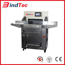 BD-520H New Condition A3 Paper Cutting Machine