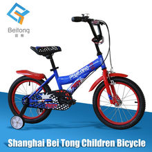 2015 New style high quality high-grade baby tricycle