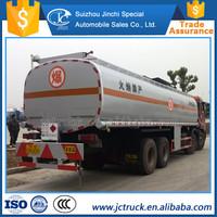 Good quality 30-35CBM military tanker truck supplier