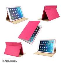 2015 best luxury smart leather stand cover for ipad air