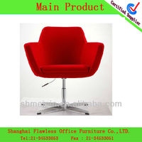 new design lift up and down rotating leisure living room chair modern lounge chair