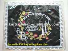 Embroidery Jewish challah cover,ribbon embroidery cushion covers, religieux juif
