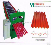 Selling well metal roofing sheet forming machine decking sheet roll forming machine