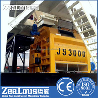 JS3000 fully automatic Concrete mixer cement mixer in China