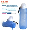 Folding Soft Hot sale Travel Silicone Water Bottle