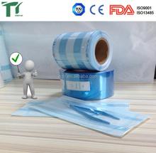 Dental sterile barrier film manufacturer