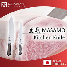 """Very Solid Blade And Sharp Brand Knives """" MASAMOTO Carbon Steel Kitchen Knife """""""