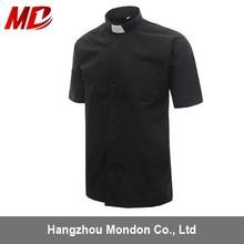 Clergy Shirt -Men's Short Sleeve Tab Clergy Shirt