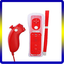 Perfect Wireless Remote for Nintendo Wii