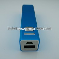 Carrying cager power bank 2600mah for smart phone