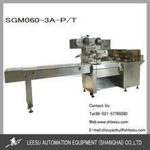 SGM060-3A-P/T 3 Sides Seal Automatic Horizontal Pillow Beef Jerky Packaging Machine