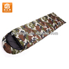 Military Sleeping Bag Wholesale