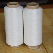 Good quality DTY Polyester yarn150D/48F raw white HIM