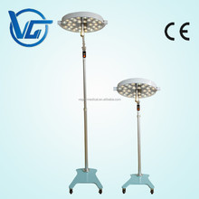 VG-LED01R halogen operation theatre lights