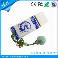2015 China porcelain usb flash drives