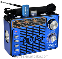 AM / FM Type usb rechargeable am fm radio XB-1062URT