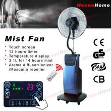 16 inch Portable air-conditioner misting fan spraying fan