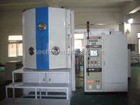 Demand for second-hand LUNG PIEN Optical Vacuum Coater