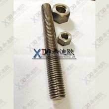 SAF2205 . EN1.4462. stainless steel fasteners all threaded rods SAF2507 . SAFS32760.