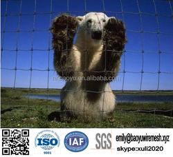 dog fence /animal enclosure fence/animal feeding fence