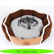 Pet round sofa design, dog small size sofa beds, pet sofa new designs 2015