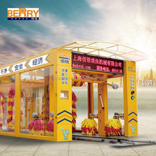 High Quality low price tunnel type car wash supplies wholesale,automatic car wash machine,car wash machine