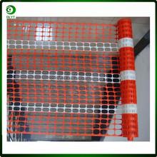 SR Plastic Road Barrier Safety Fence