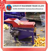 /product-gs/small-corn-huller-sheller-machine-small-corn-sheller-thresher-machine-small-corn-shelling-thresher-60213353505.html