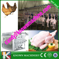 1000BPH capacity poultry line for chicken/halal chicken slaughterhouse