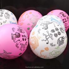 2015 new design custom animals printed latex balloons wholesale