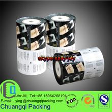 bopp thermal lamination plastic film rolls