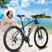 carbon fiber mountain bike bicycle accessories hot sale in malaysia carbon fiber race bike