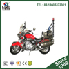 Changqing supply high qulaity Water Mist Fire Fighting Motorcycle price,fire motorcycle
