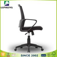 Trade Assurance Lounge Ergonomic Office Chair