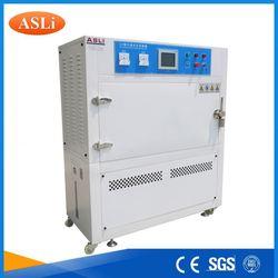 ASLi Brand portable medical uv sterilizer (Competitive Price)