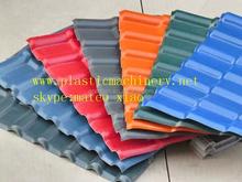 synthetic pvc glazed roof watt