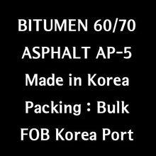 Bitumen 60/70 (AP-5)