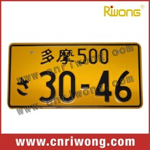 japanese car number plate PR., South Africa market nitch