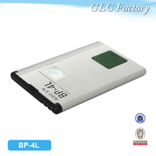 China goods wholesale external battery,RoHS mobile phone battery