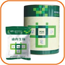 Finished Medicine Tylosin Tartrate Powder Poultry Medicine