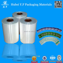 Wuhan PVC Shrink Film for Printing Labels Manufacturers