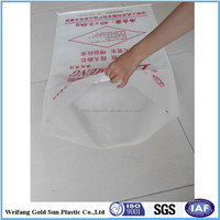 hot sale factory price pp 25kg 50kg 100kg printing paper bag for rice/high quality fertilizer bag
