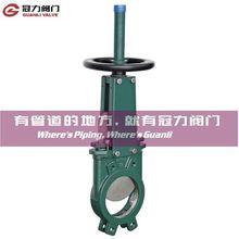 Rising stem knife gate valve (Green)