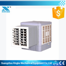Commercial Middle East market air cooling requirements