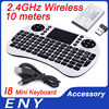 I8 Keyboard with Touchpad for PC 2.4g wifi mini wireless keyboard air mouse
