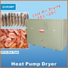 China manufactory IKE Brand industrial drying /dryer/dehydrator machine for seafood/shrimp