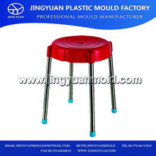Cost price Best Selling plastic kid's folding stool mould
