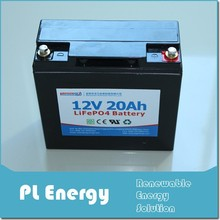 solar street light battery lifepo4 12v 20ah lithium-ion battery