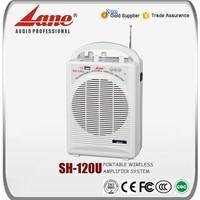 Lane professional portable wireless pa amplifier SH-120U