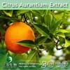 3W supply Citrus Aurantium Extract, Citrus Aurantium Powder Extract (Natural Daily supplement)